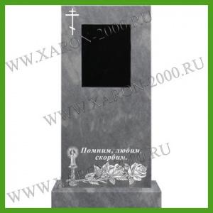 Мраморный памятник 001