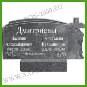 Мраморный памятник 136